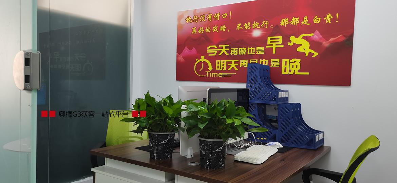 贵阳网站建设公司分享建设网站时的几大误区